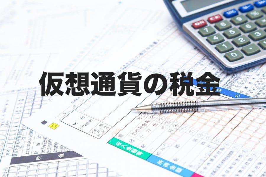 ビットコイン生誕12周年 どのように万円まで高騰したのか、激動の歴史を振り返る